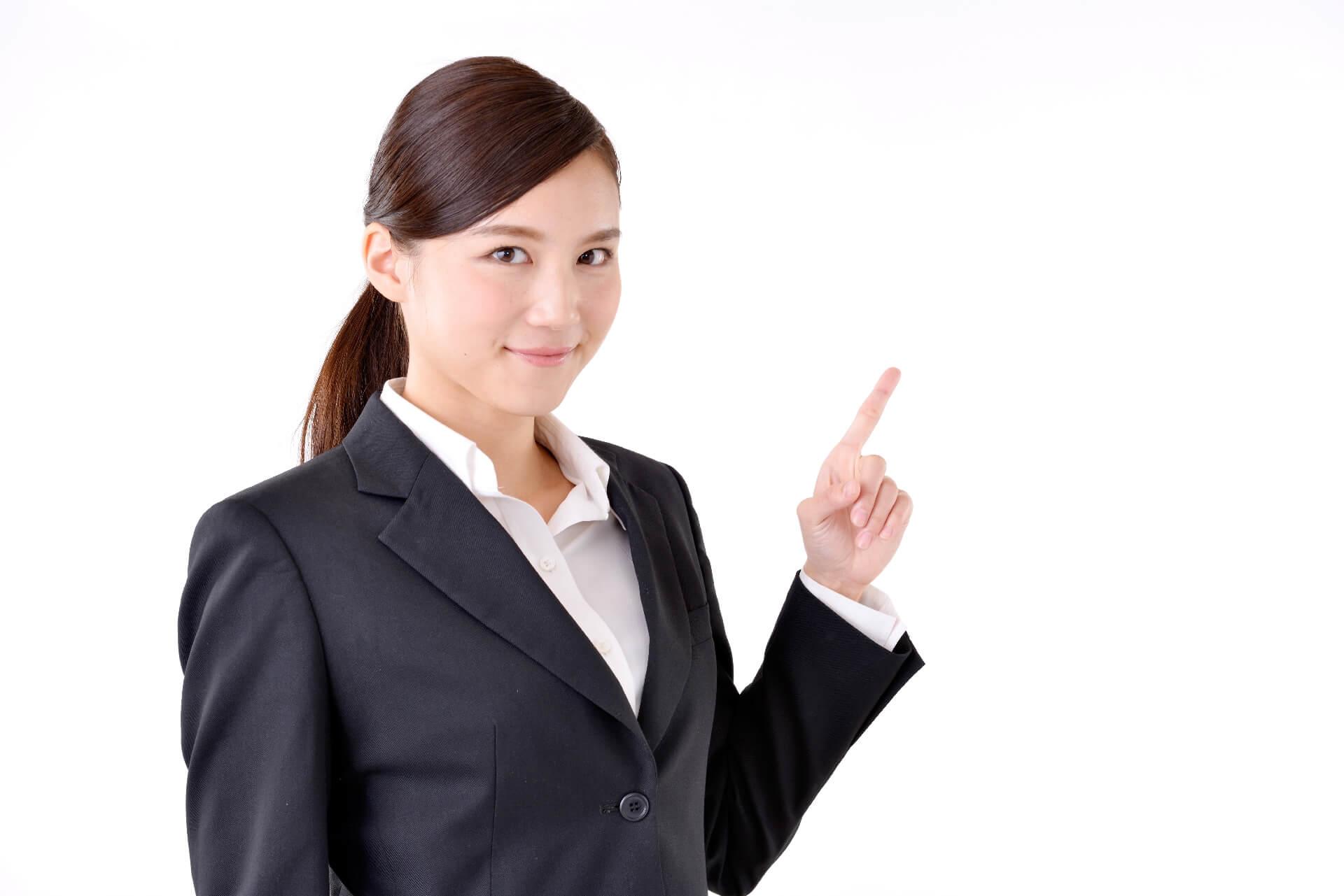 転職を成功させるために転職エージェントの力を借りよう